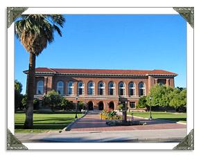 Arizona State Museum in Tucson AZ