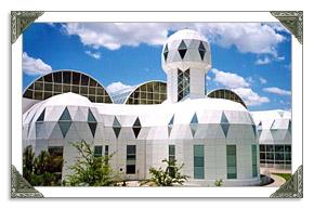 Biosphere 2 Center Reserve in AZ